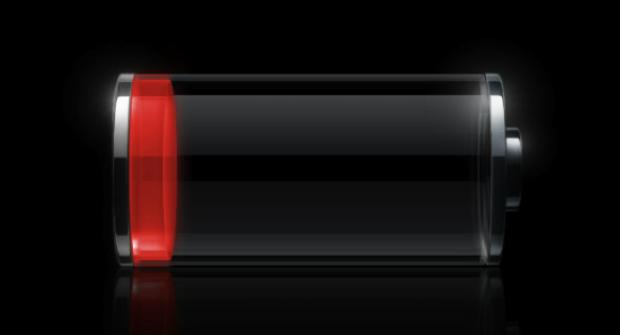 bateria cheia